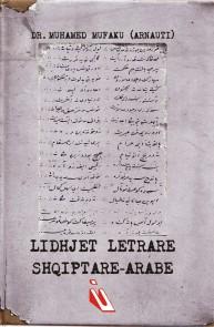 Lidhjet letrare shqiptare-arabe