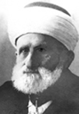 Haxhi Ali Derhemi