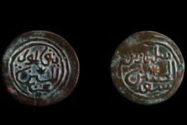 monedha bakri