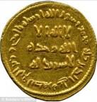 monedha-e-arit