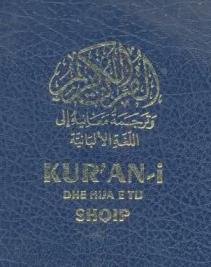 Kurani dhe hija e tij shqip - Feti Mehdiu