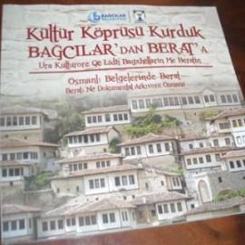 Katalogu i dokumenteve të ekspozuara