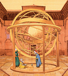 shkenca islame