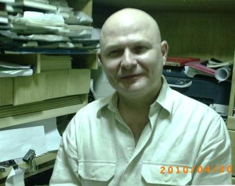 Amer Bektashi