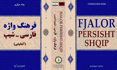 Fjalor Persisht-Shqip
