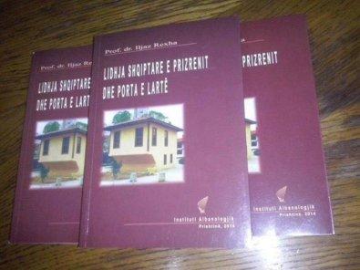 Lidhja Shqiptare e Prizrenit dhe Porta e Lartë