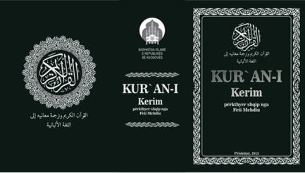Kur'ani - botimi III