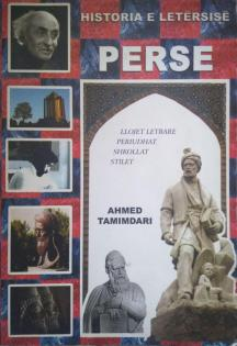 Historia e letërsisë perse